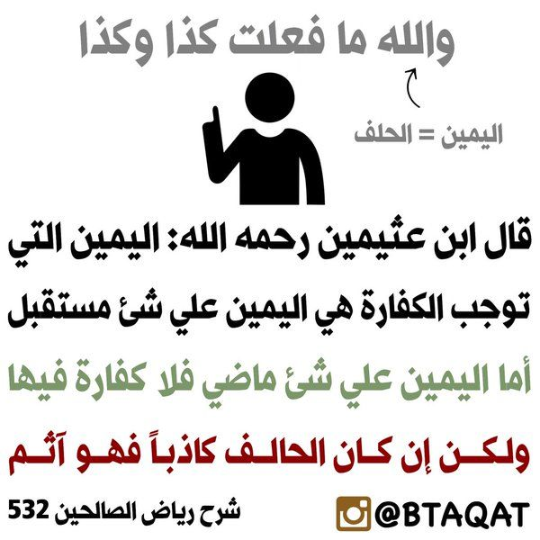 تغريدات الوسائط عن طريق بطاقات Cards Btaaqat تويتر Islam Facts Learn Islam Islamic Teachings