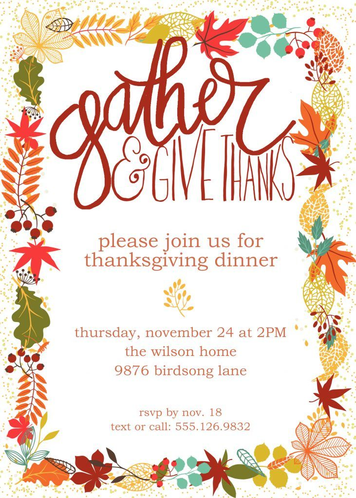 Customizable Thanksgiving Invitation | Thanksgiving invitation ...