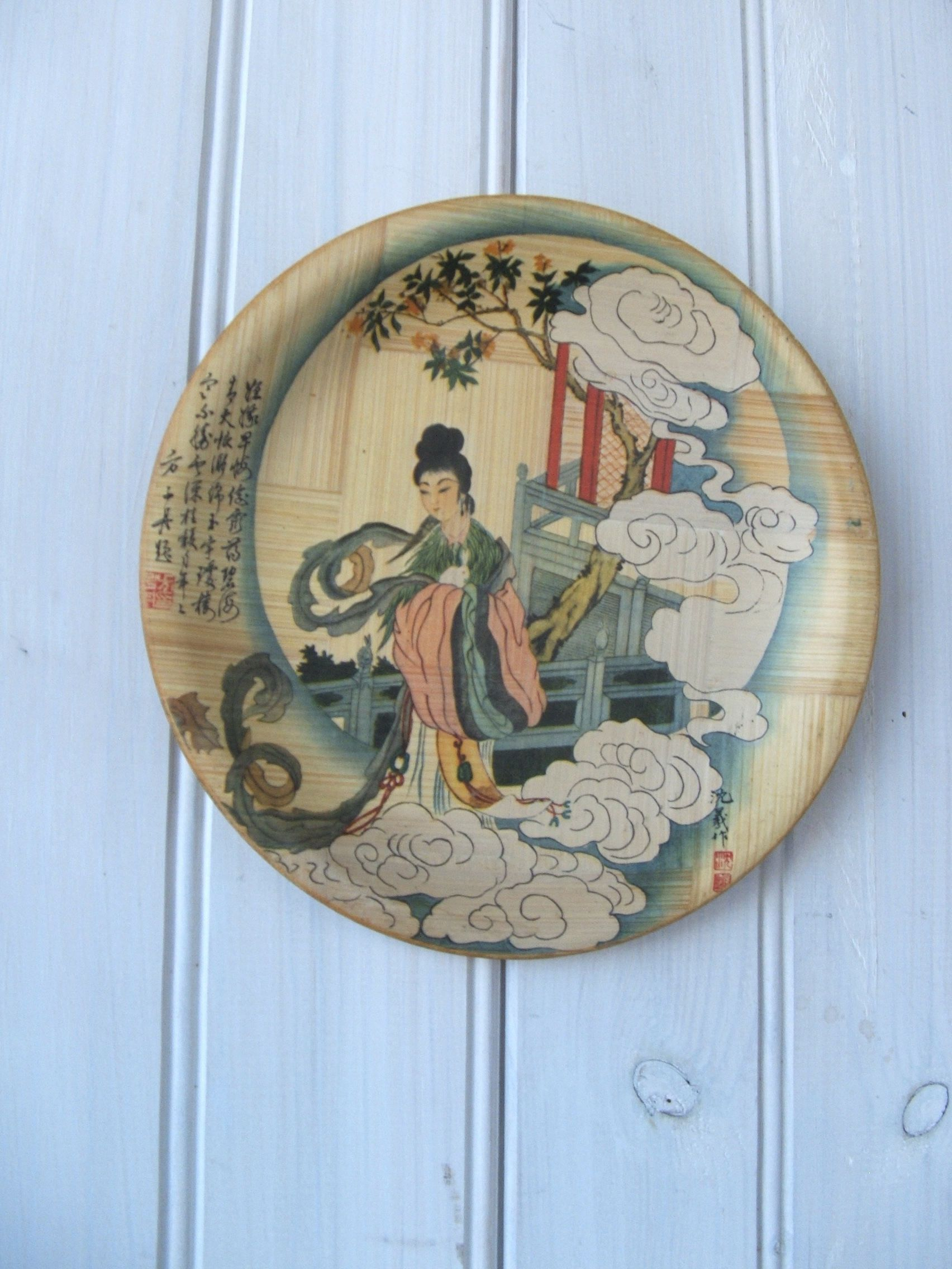 Vintage Taiwan Bamboo Decorative Plate from Bamboo Plate Specialist by lookonmytreasures on Etsy & Vintage Taiwan Bamboo Decorative Plate from Bamboo Plate Specialist ...