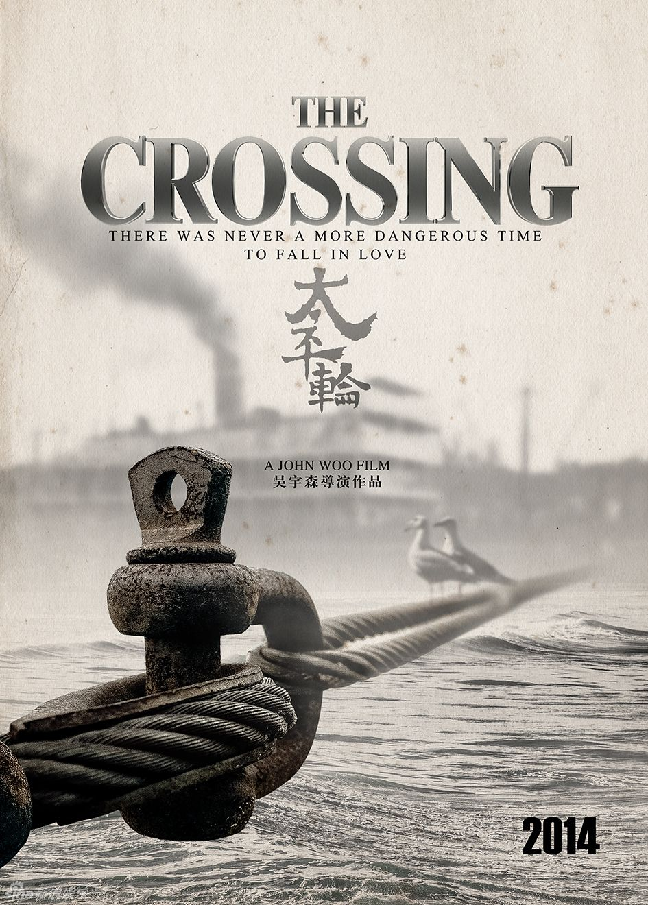 太平輪 The Crossing John woo, Film, Film 2014