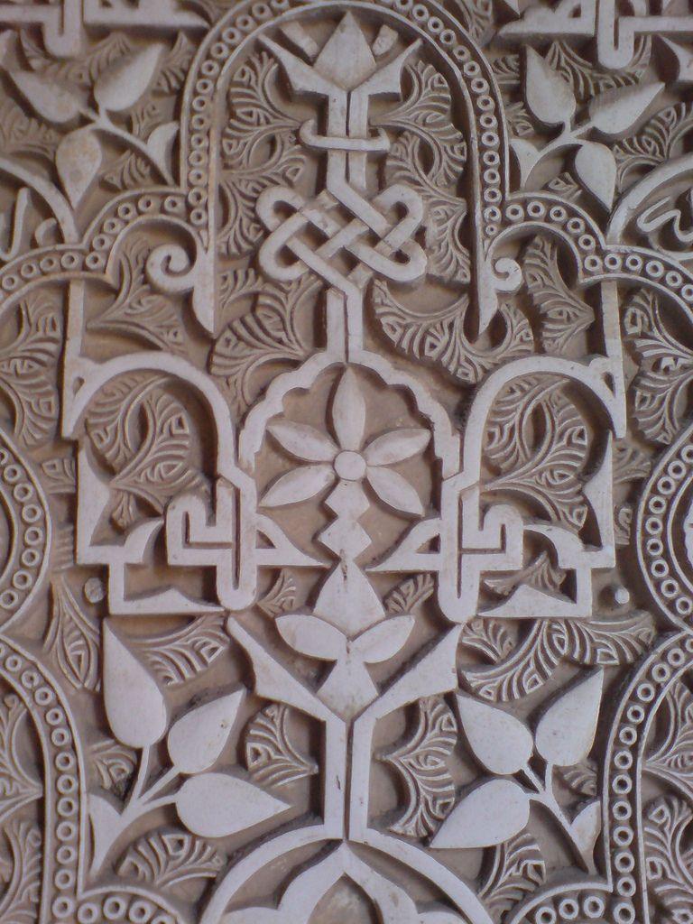 alhambra с изображениями  Орнаменты Искусство