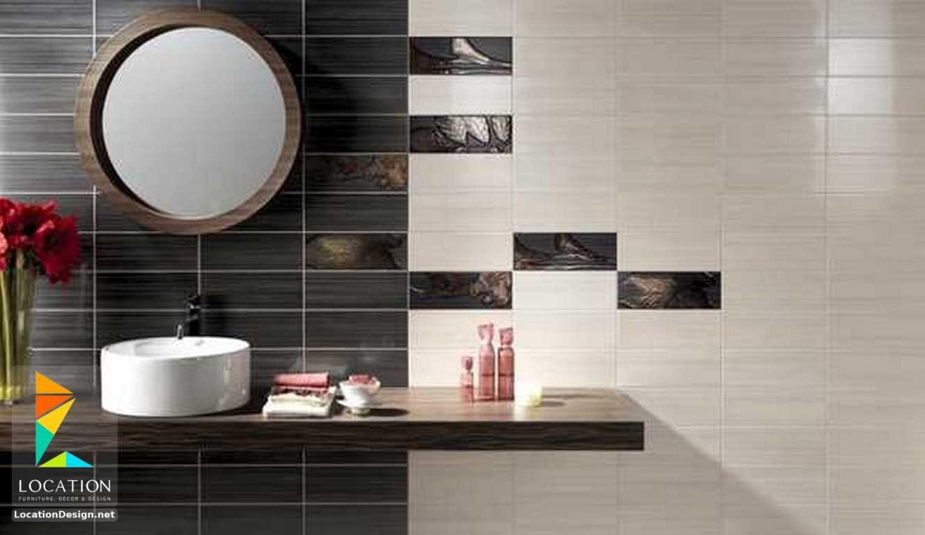 أحدث واجمل سيراميك حمامات مودرن للأرضيات والجدران Bathroom Design Inspiration Vintage Bathroom Tile Modern Tile Designs