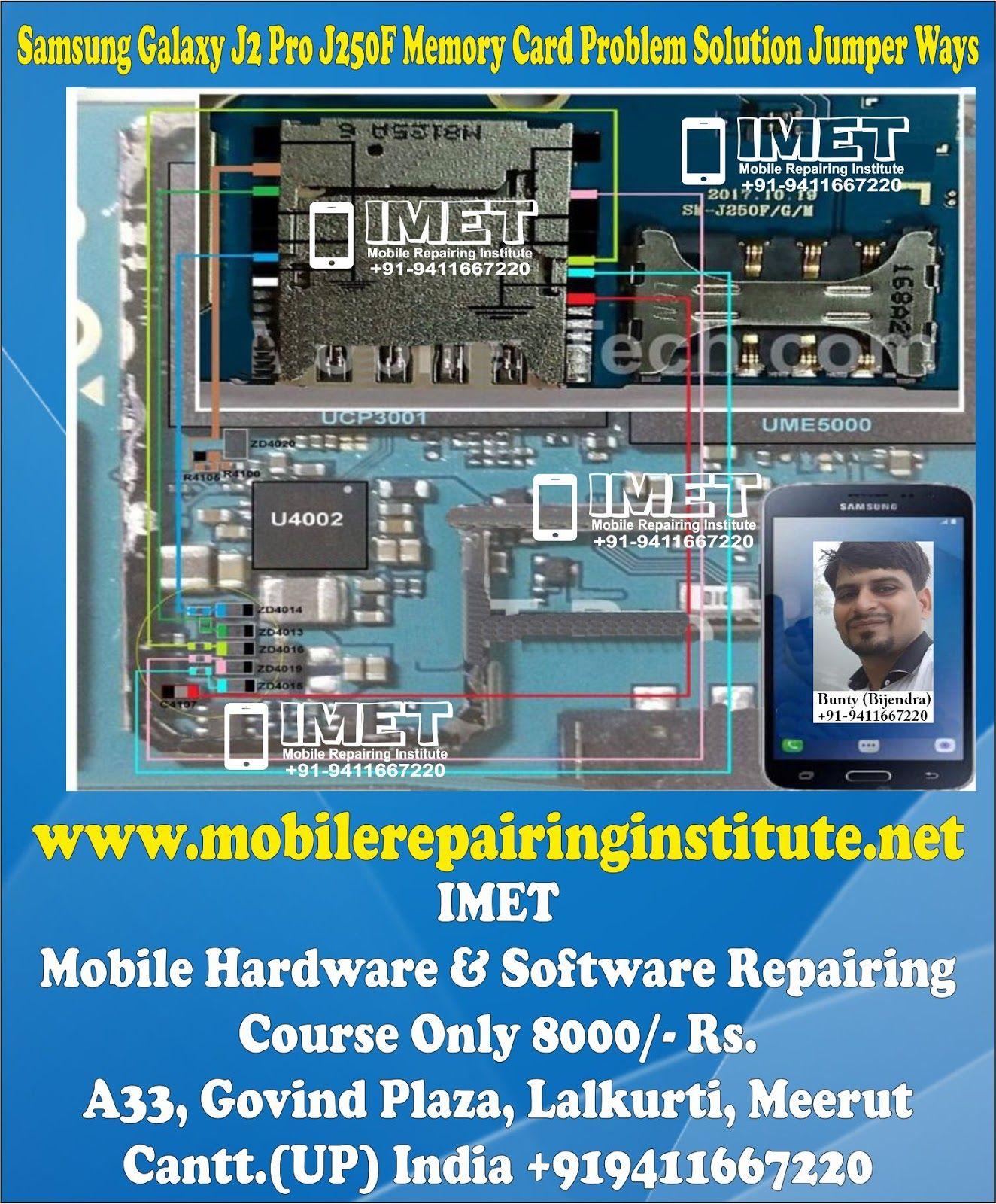 Samsung Galaxy J2 Pro J250f Memory Card Problem Solution Jumper Ways Imet Mobile Repairing Institute Imet Mobile In 2021 Samsung Galaxy Memory Cards Iphone Solution