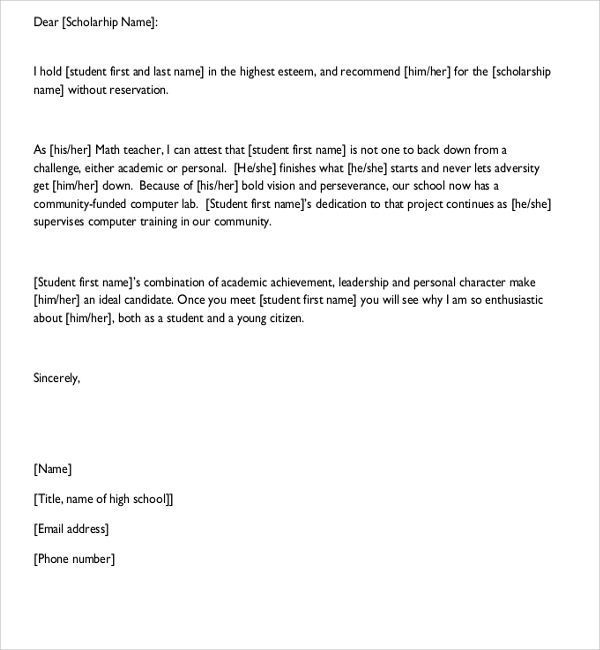 volunteer reference letter templates free word pdf format - reference letter