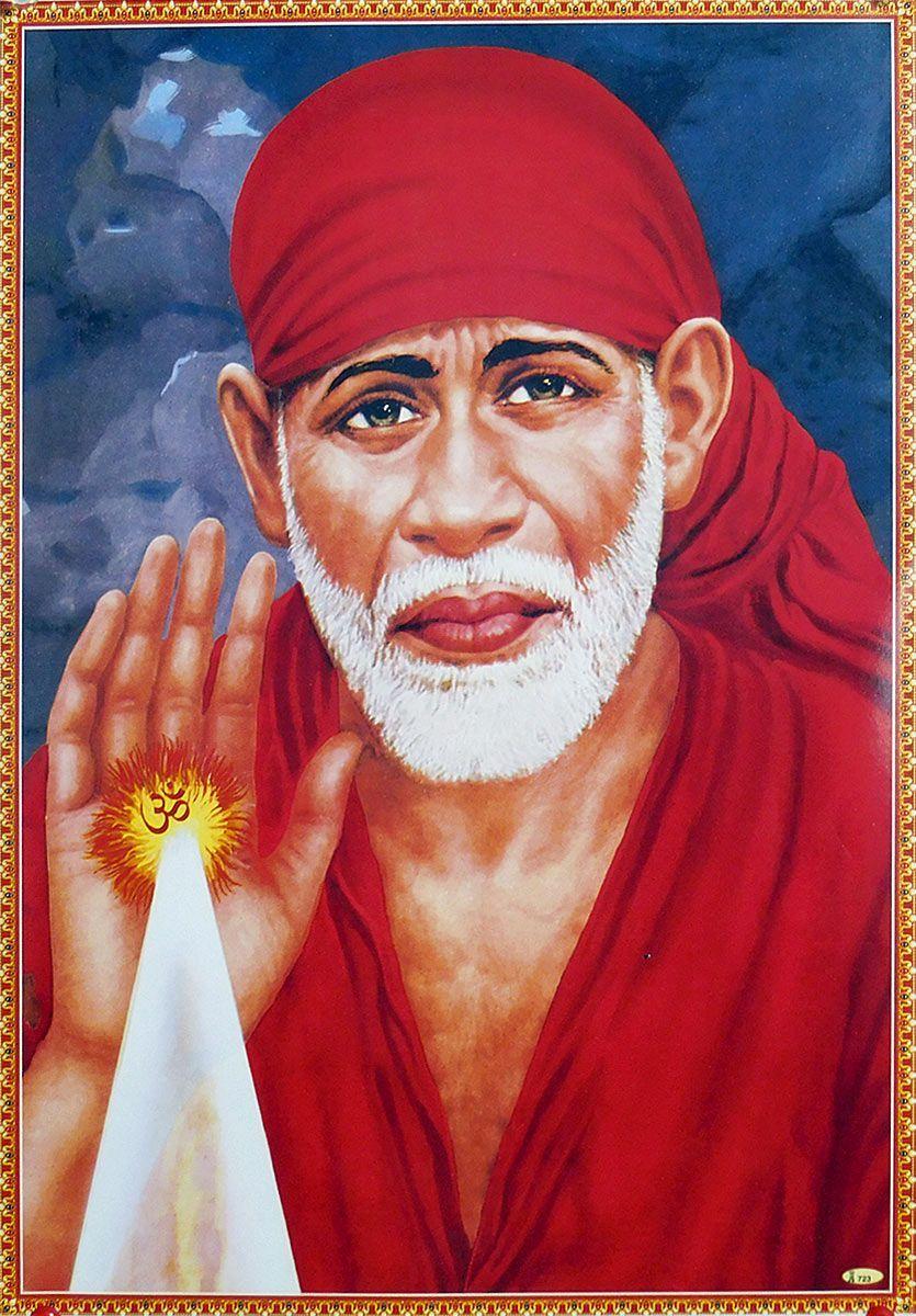 Baba online sai Sai Satcharitra