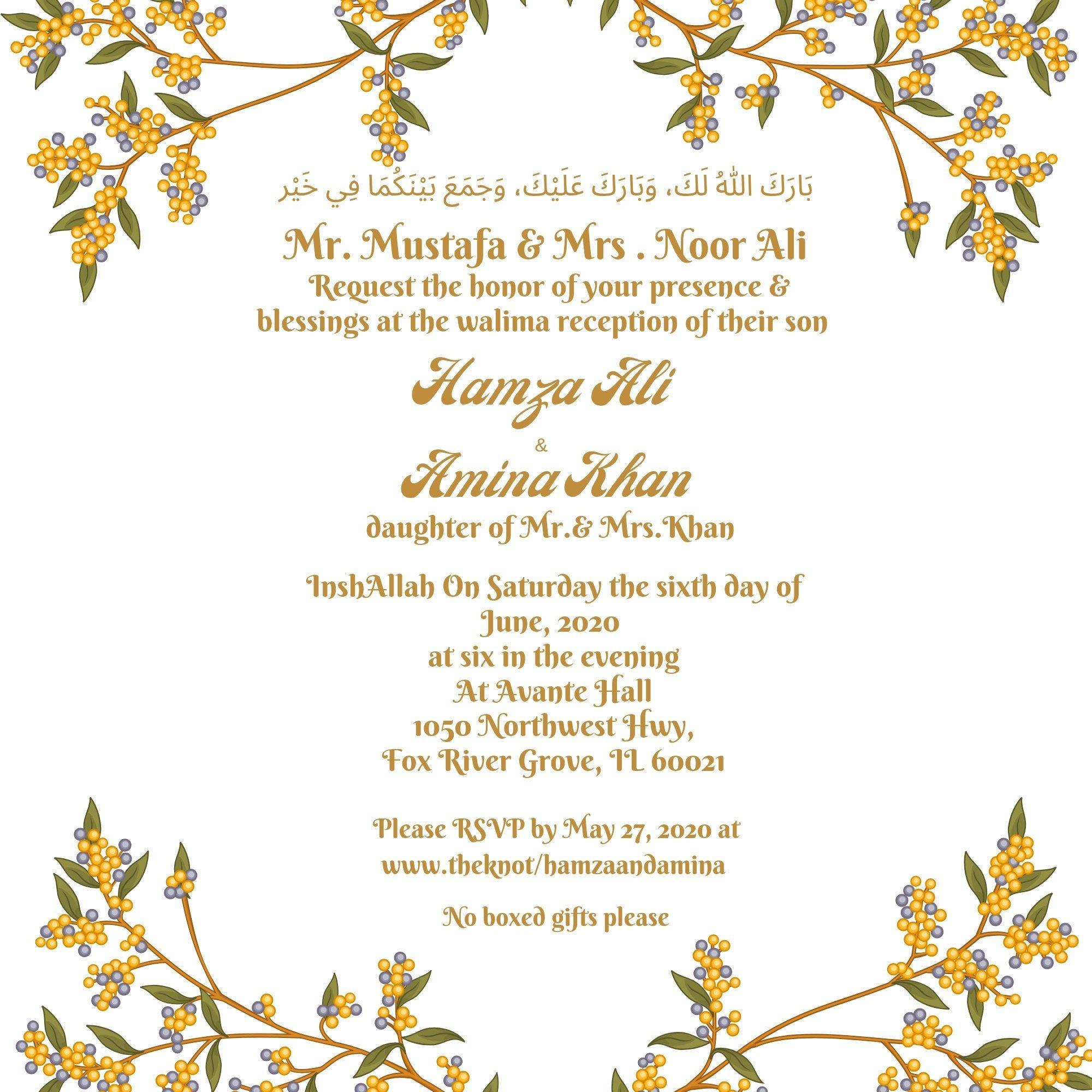 Walima Invitation Nikah Invitation Muslim Invitation Printable Valima Invitat Muslim Wedding Invitations Wedding Card Wordings Engagement Invitation Cards