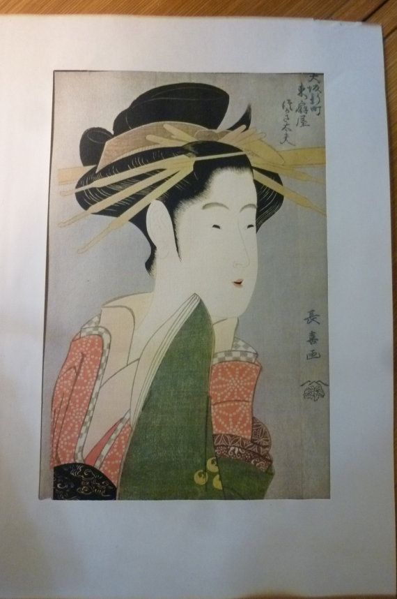 Vintage Geisha Print Reproduction From Honolulu by ZoomVintage