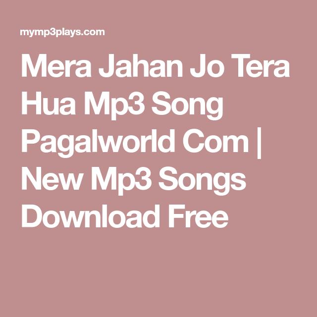 google duo ringtone download pagalworld