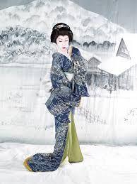 Image result for shigeru onda