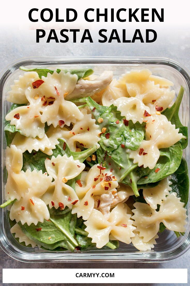 Cold Chicken Spinach Pasta Salad Recipe In 2020 Cold Lunches Cold Chicken Pasta Salad Spinach Pasta