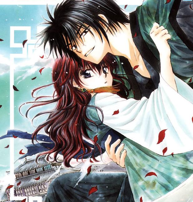 Akatsuki no Yona. One of my favorite animes!! Anime