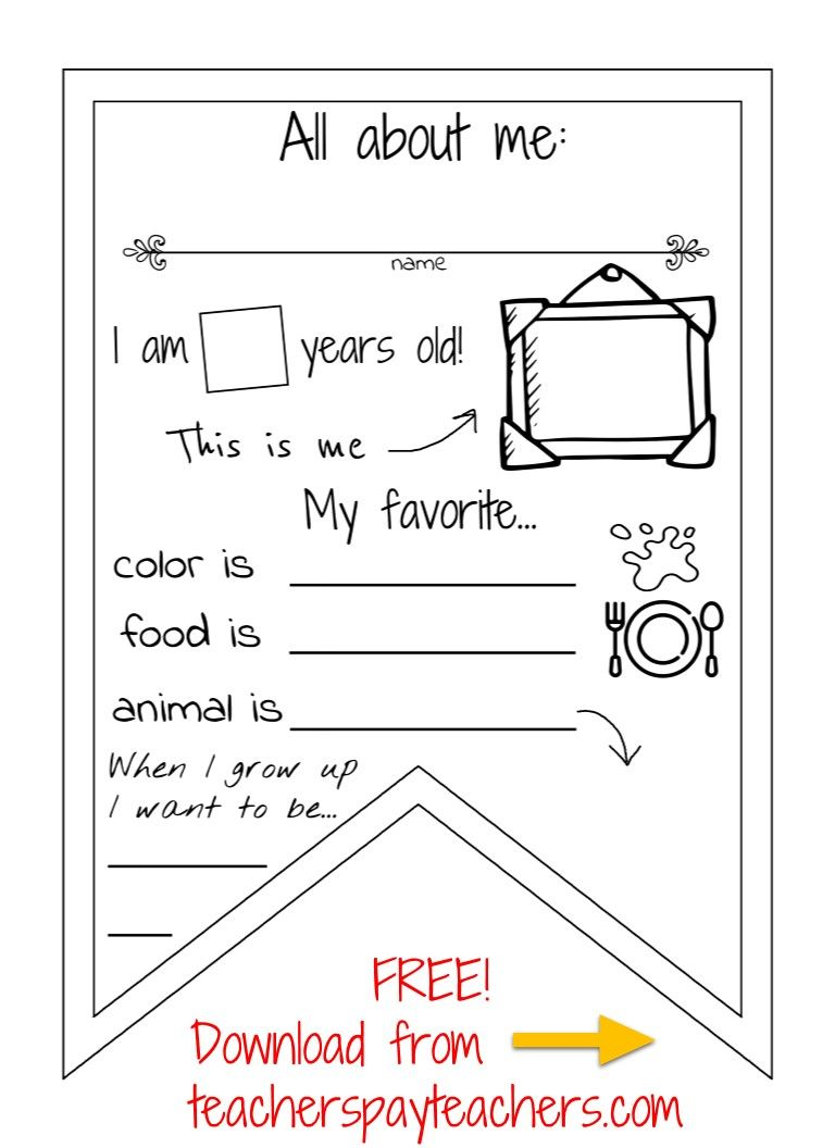 Free All About Me Get To Know Worksheet Writing Prompts For Kids Kindergarten Writing Prompts Coping Skills Worksheets