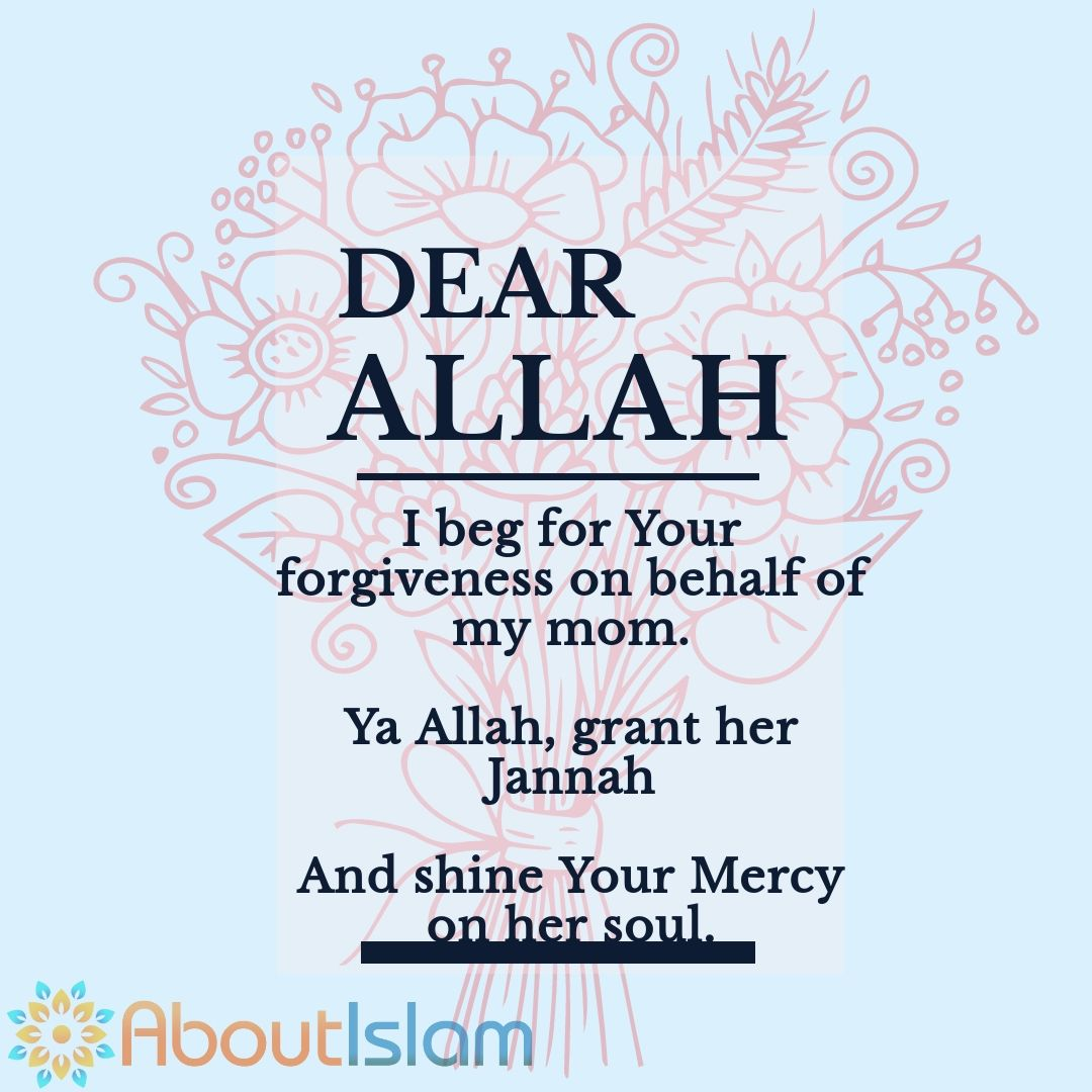For Our Mothers Dua Mothers Islam Duas Pinterest