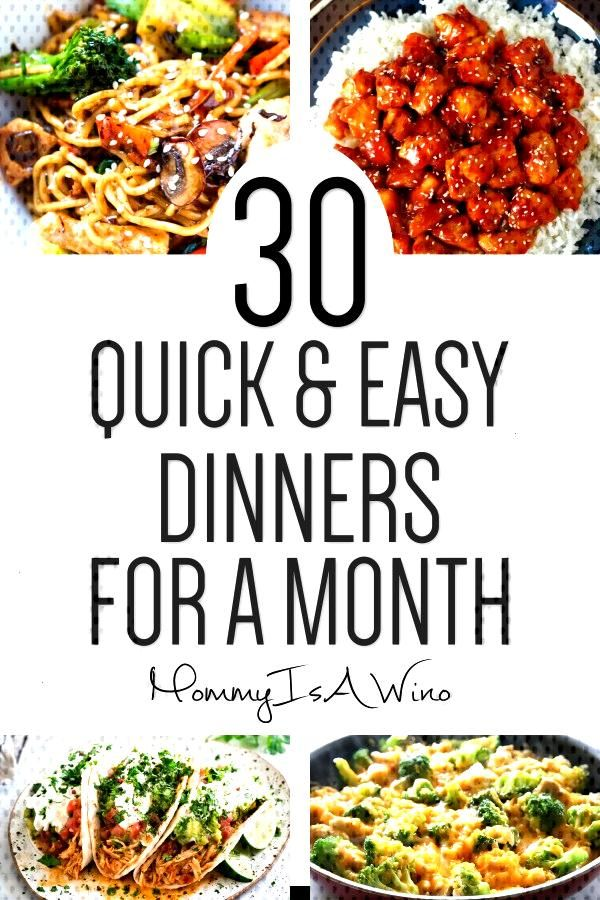 Quick Dinner Recipes That Are Easy To Make For Weeknights - Simple Weeknight Dinner Recipes For Fam