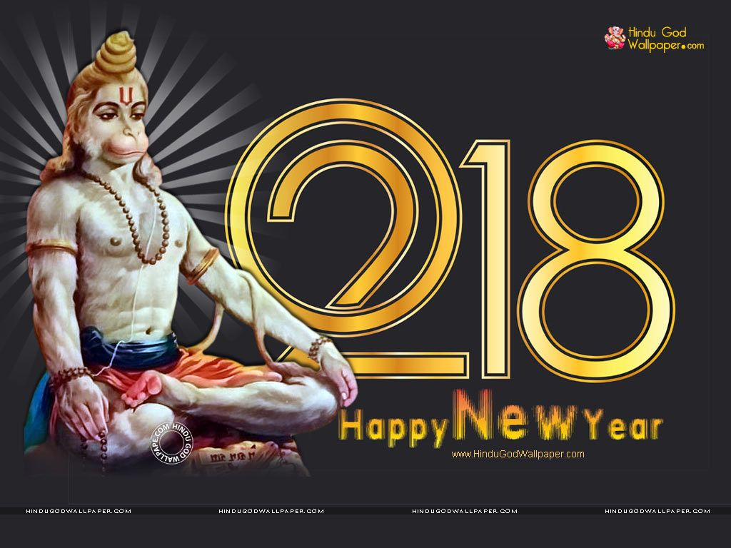 happy new year 2018 wallpapers hd images pictures free download