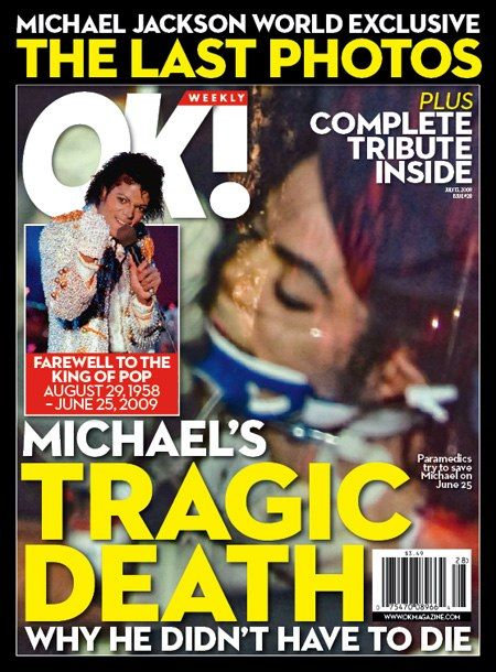 michael jackson dead body pictures of michael jackson dead body in casket music michael. Black Bedroom Furniture Sets. Home Design Ideas