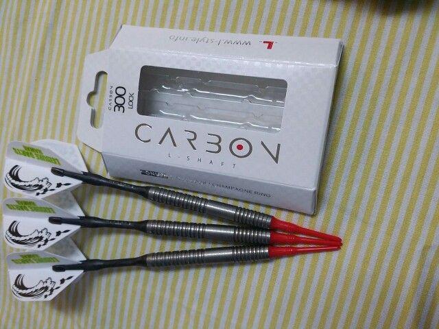 New l style carbon shafts darts pinterest new l style carbon shafts sciox Gallery
