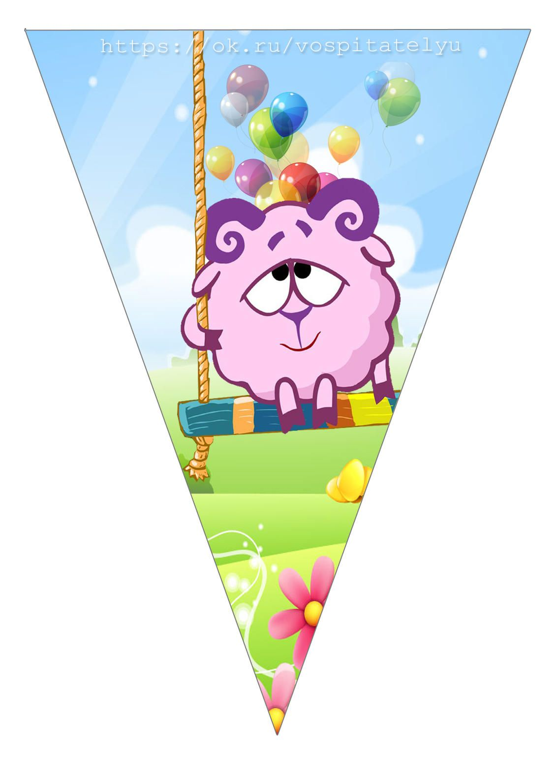 Flag For Preschoolers