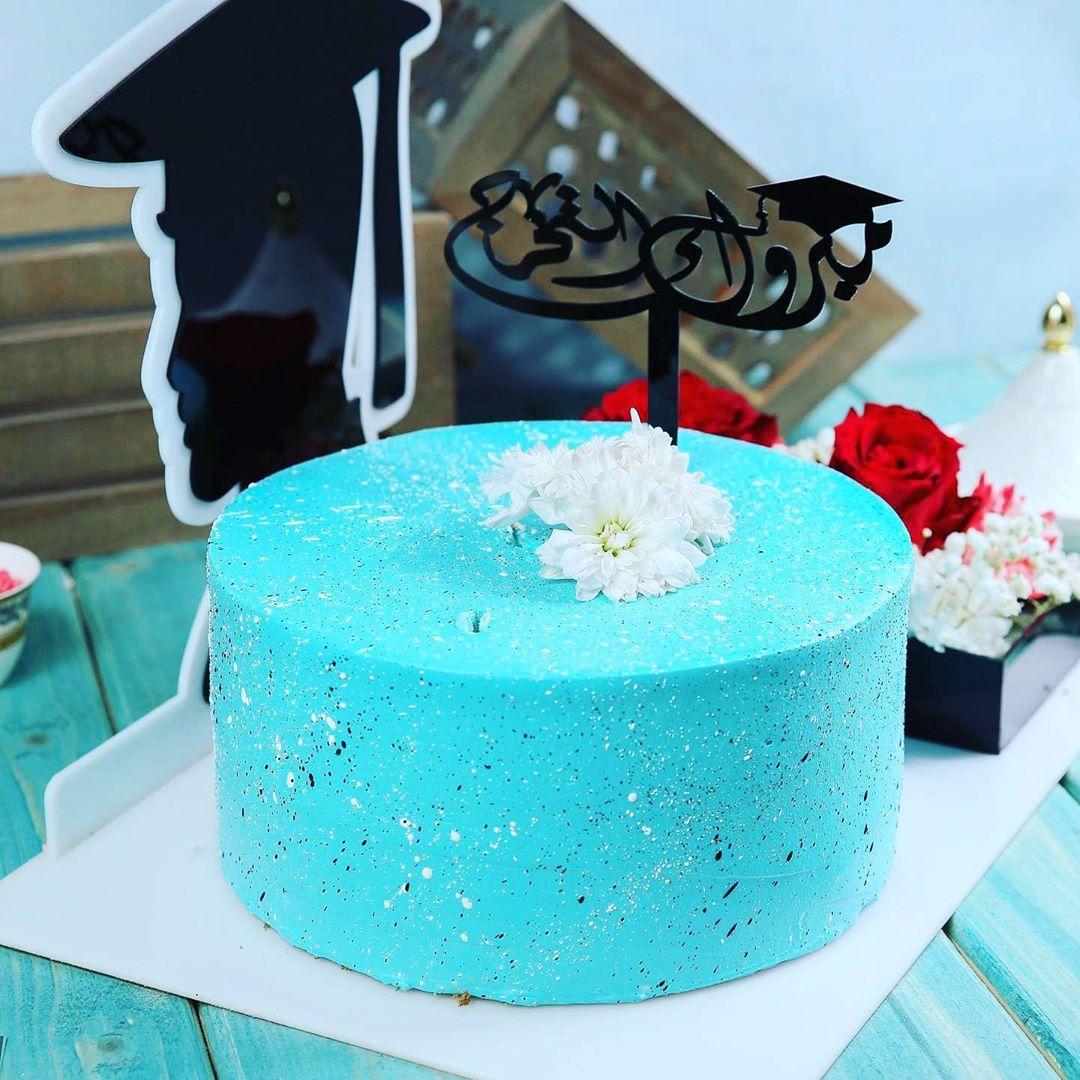 مبروك لجميع الناجحين والخرجين ٢٠١٩ نستقبل طلباتكم عبر الوتس اب الرابط السريع بالبايو فوق وللاتصال 50400694 50400694 Sweets Cak Desserts Cake Food