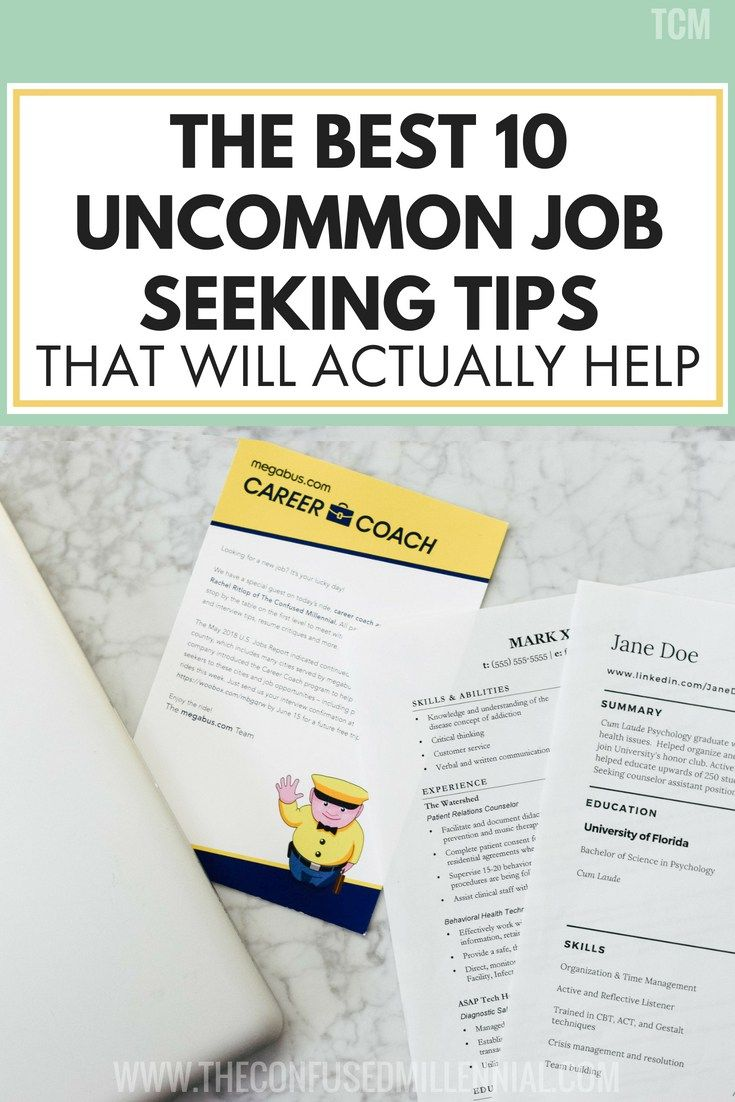 The Best 10 Uncommon Job Seeking Tips That Will Actually Help, Tips For Job  Searching