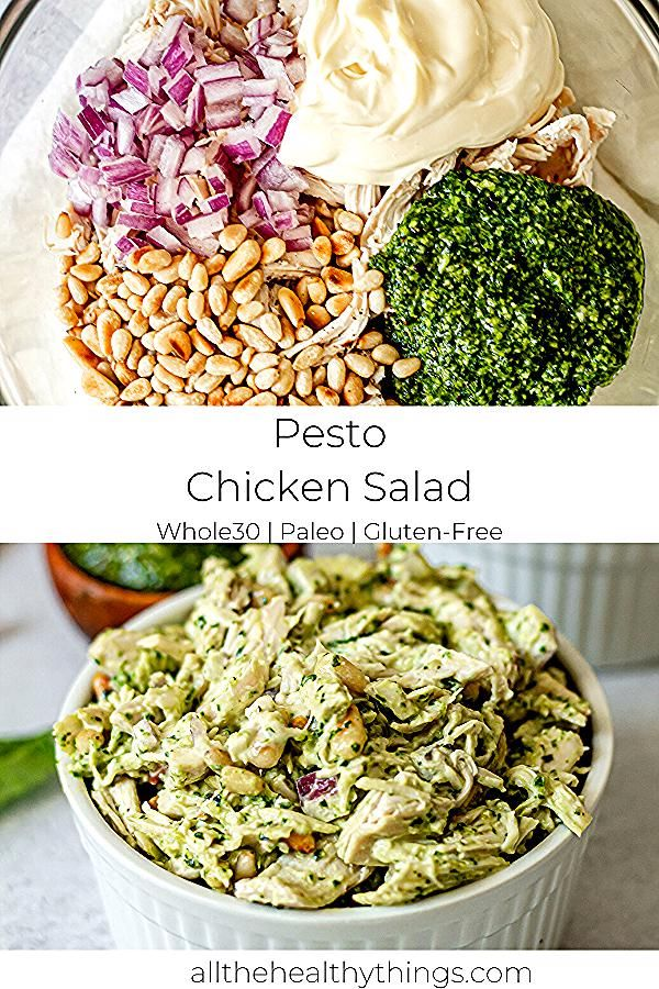 This Basil Pesto Chicken Salad is the perfect quick and easy lunch or snack. You can serve it with crackers, as a sandwich, or as a salad with mixed greens. Made with just a few simple ingredients, this flavorful chicken salad will be your new favorite! #whole30recipes #januarywhole30 #chicken #dairy #DairyFree #healthy #healthy food #healthy recipes #paleo #pesto #salad #whole30
