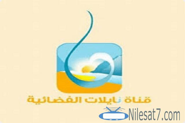 تردد قناة نايلات السعودية 2020 Nilat Tv Nilat Nilat Tv القنوات السعودية القنوات الفضائية Letters Tv