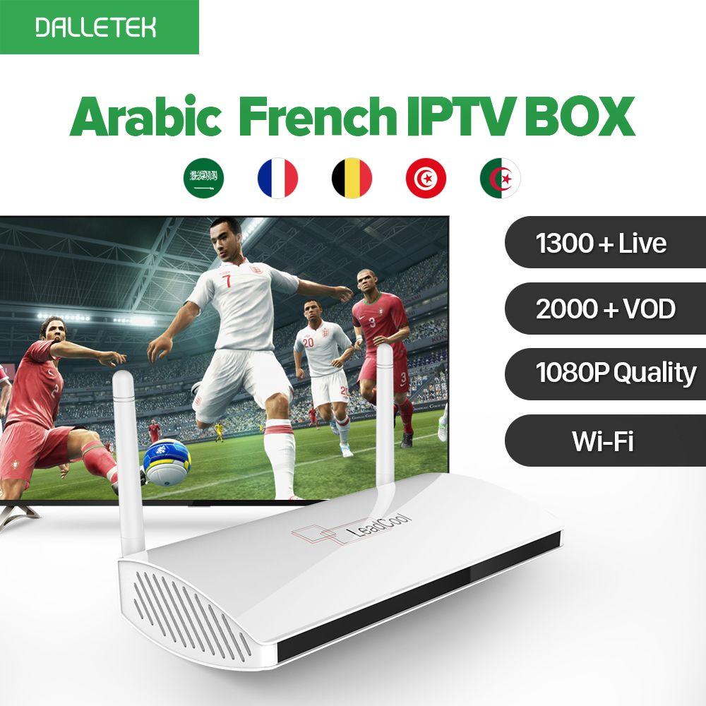 QHDTV Arabic IPTV Box HD Dalletek Smart Android TV Box