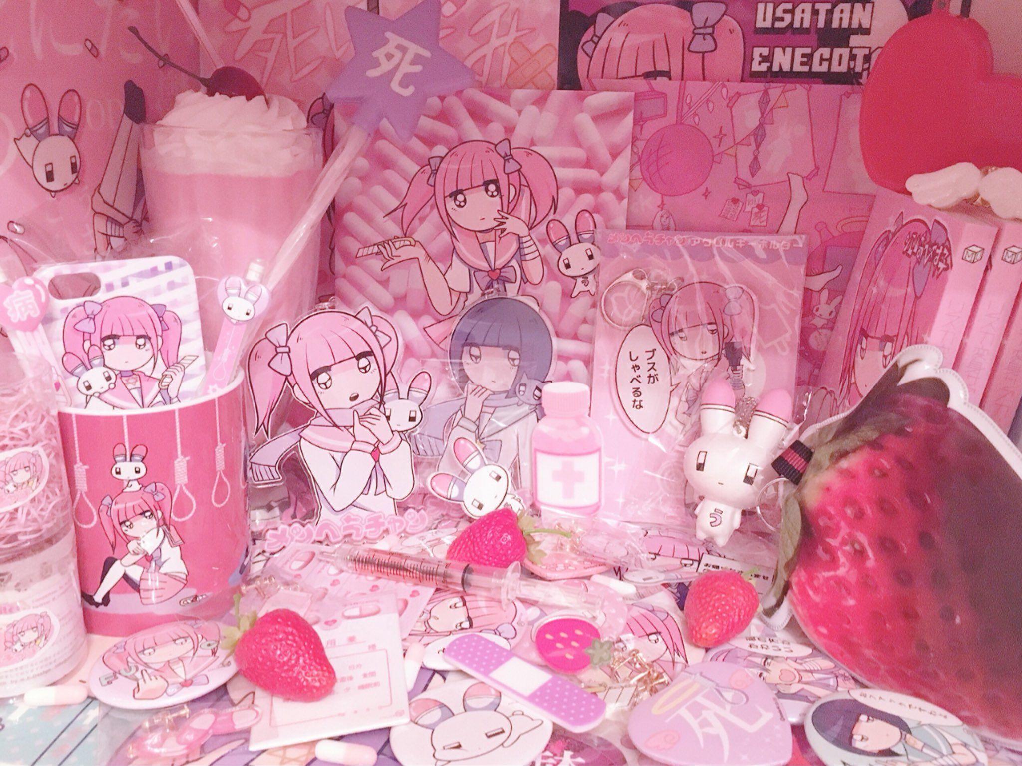 メンヘラチャン 公式 On Twitter Kawaii Room Creepy Cute Aesthetic Anime