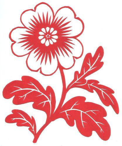 Cut paper ornate design wild flower pinterest cut cut paper ornate design wild flower mightylinksfo Choice Image