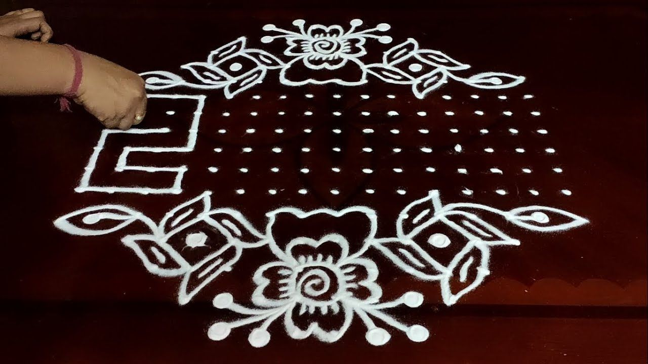 Dot Rangoli 16 to 6 Happy New Year Rangoli 2020