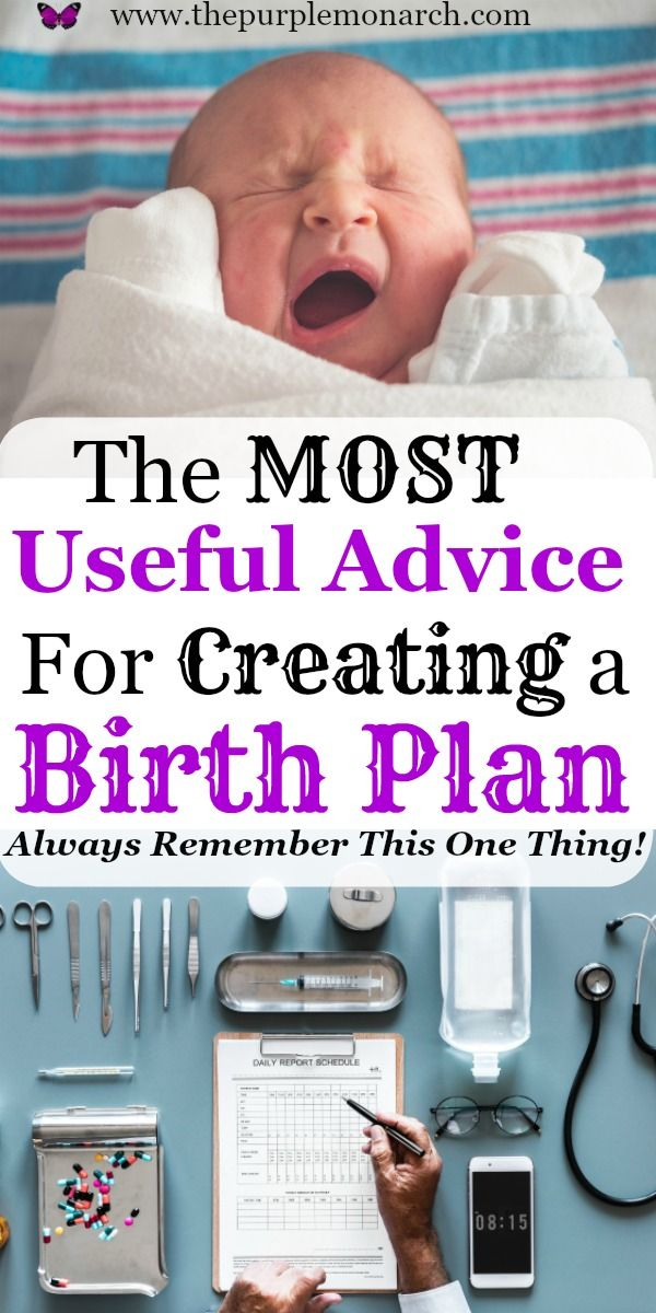 the most useful advice for creating a birth plan omg babes pinterest birth and pregnancy