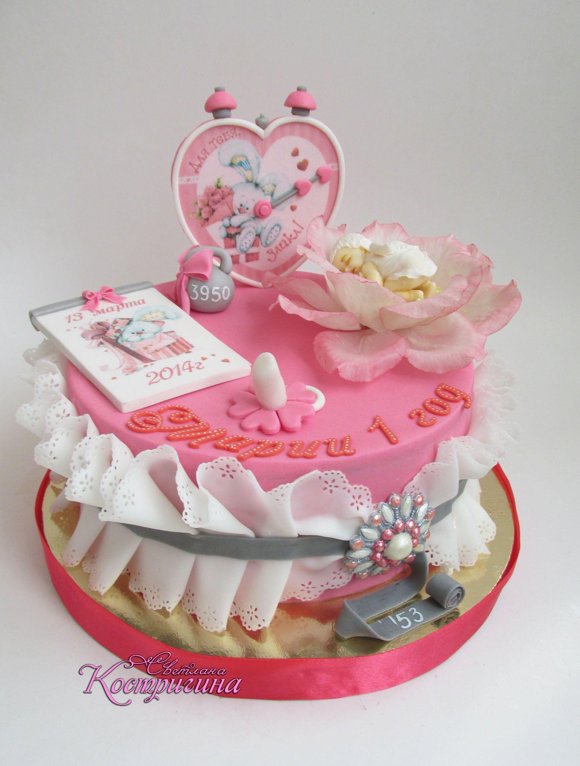 Lentillas, Tartas De Bebé, Tortas Pasteles De Baby Shower, Pasteles  Increíbles, Cumpleaños