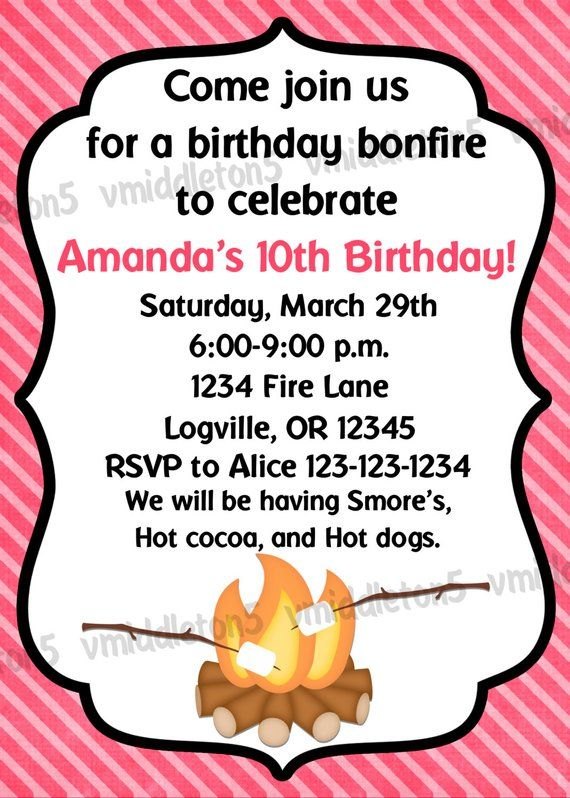 Bonfire Birthday Invitation Print Your Own 5x7 Or 4x6 In 2018