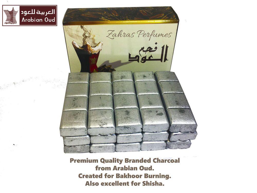 Shisha Arabian Oud Bakhoor Charcoal Tablets Hookah Sheesha