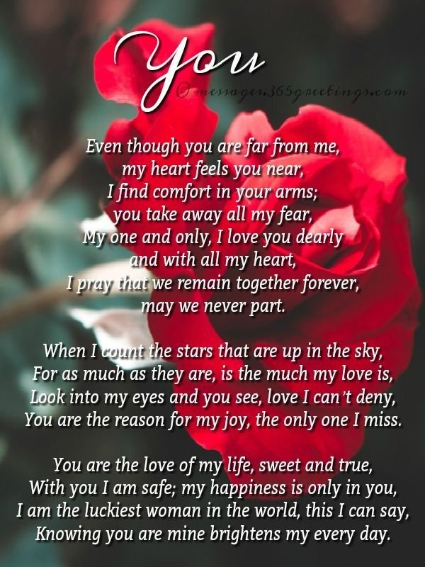 I love you so much baby. I am here for you always. You are ...