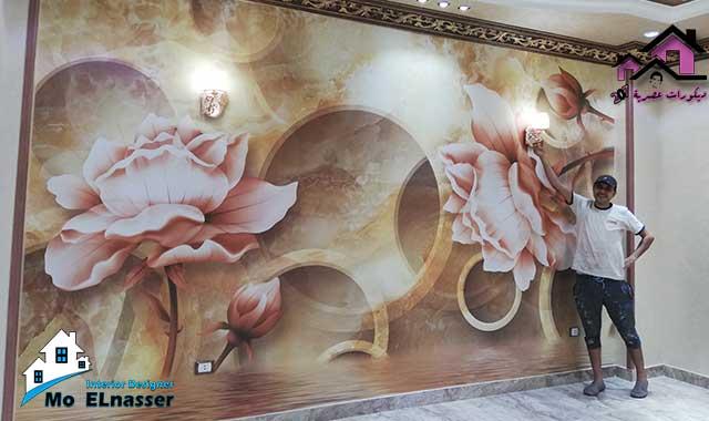 احدث ديكورات الدهانات قطيفة وورق جدران 3d Painting Art