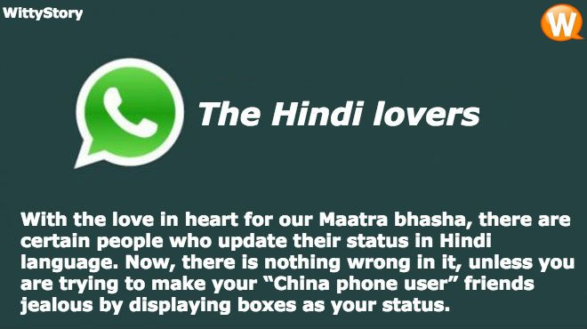 Pin by WittyStory on 10 types of weired whatsapp status | Types of