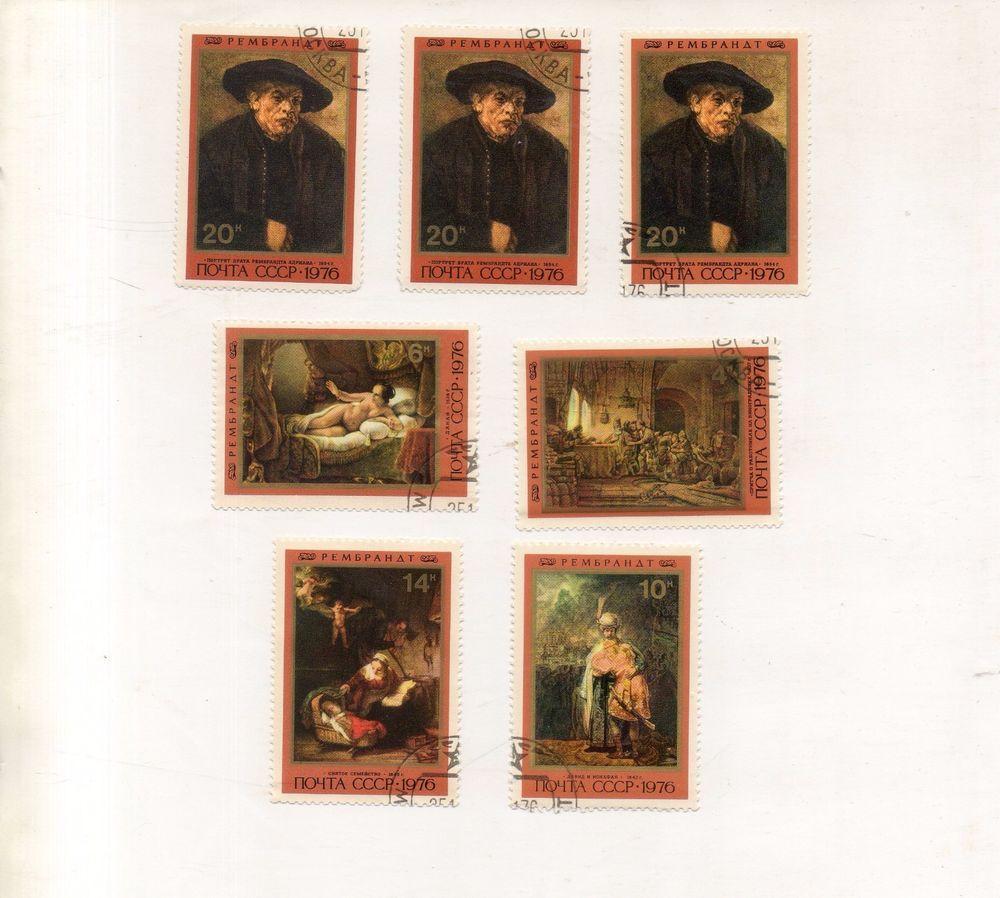 Каталог почтовые марки россии рембрандт фото время