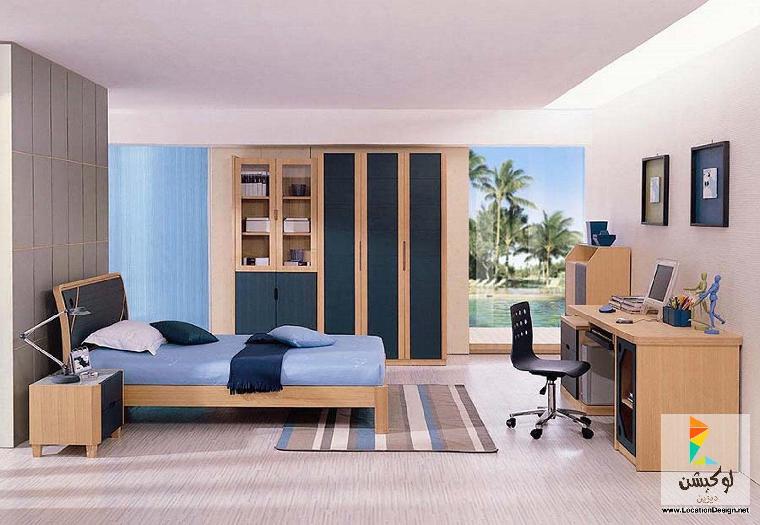 Kids Bedroom 2017 أحدث الوان غرف اطفال 2017 - 2018 بتصميمات مودرن - لوكشين ديزين