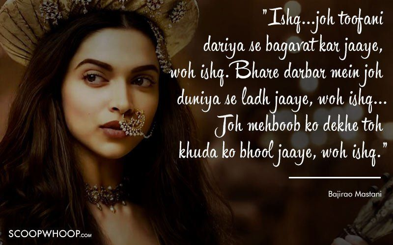 10 Unforgettable Dialogues That Define Deepika Padukone S Memorable Journey In Bollywood Bollywood Love Quotes Bollywood Quotes Inspirational Quotez