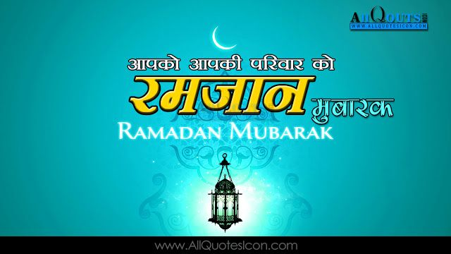 Best ramadan wishes greetings pictures whatsapp dp facebook images best ramadan wishes greetings pictures whatsapp dp facebook m4hsunfo