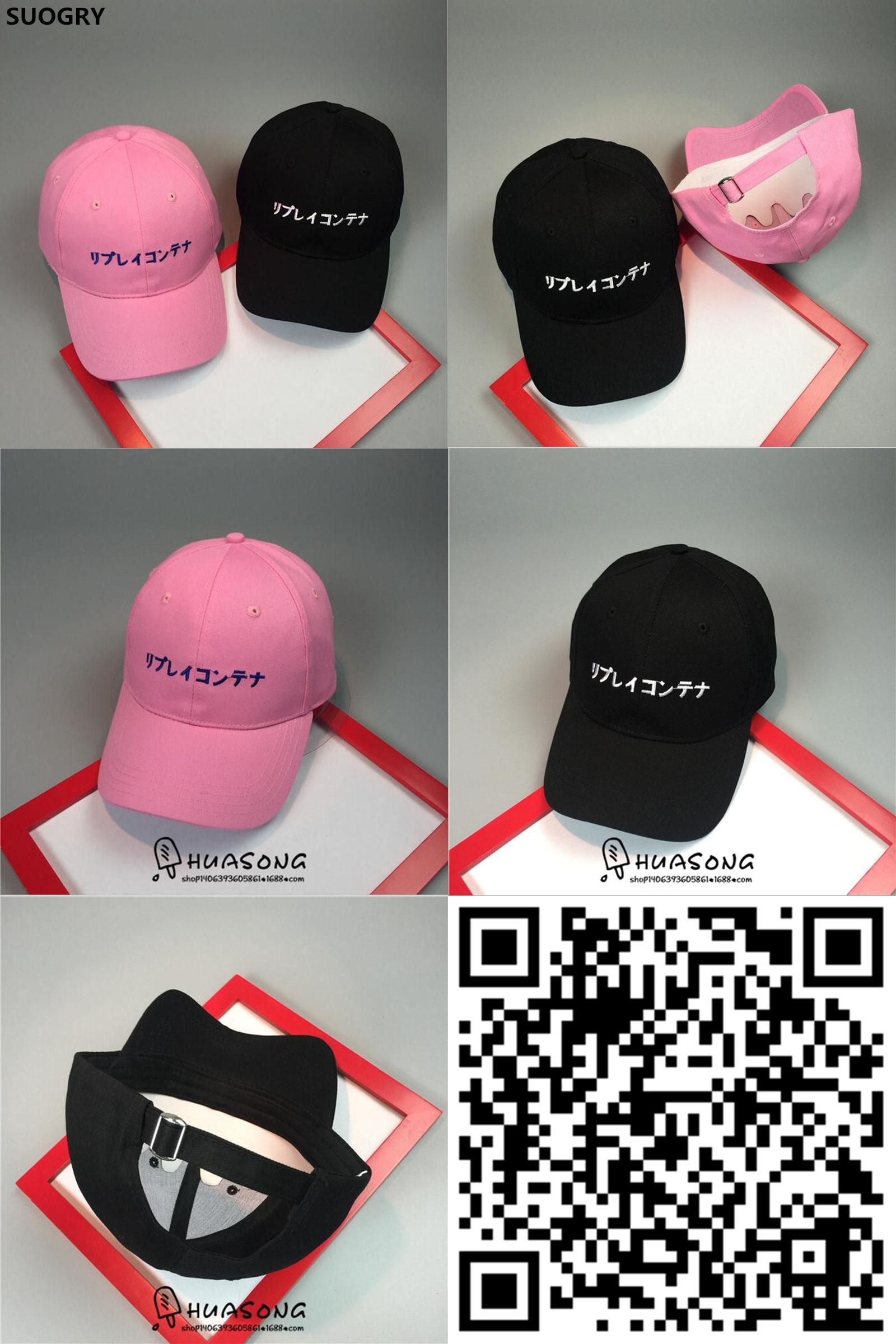 64559c7acc5  Visit to Buy  Fashion snapback caps men Solid Japanese Letter adjustable  baseball hats for
