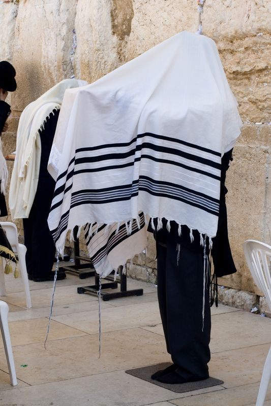 Tallit Is An Aramaic Word From The Root Tll Meaning Cover