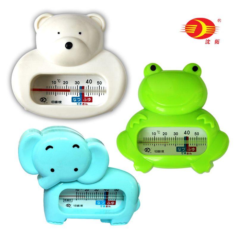 Ba o bebe temperatura agua cvillebgclub - Temperatura agua bano bebe ...