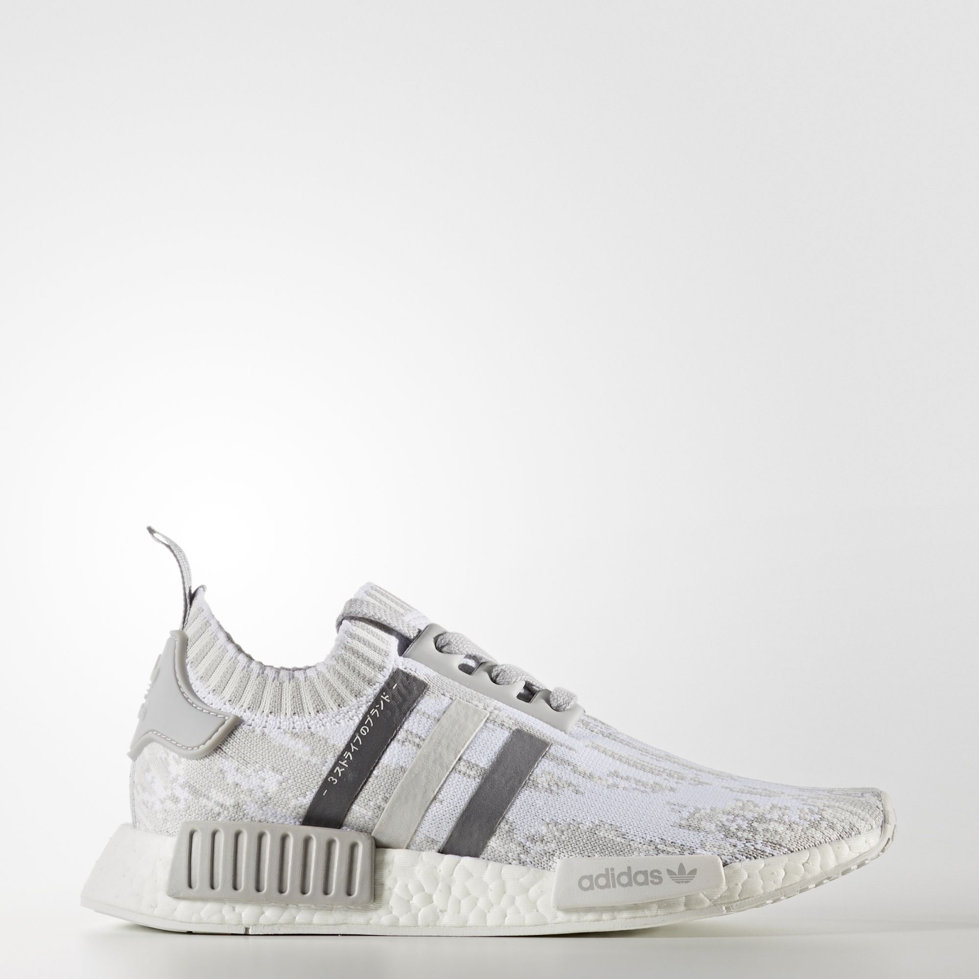 NMD R1 Primeknit Shoes | adidas US