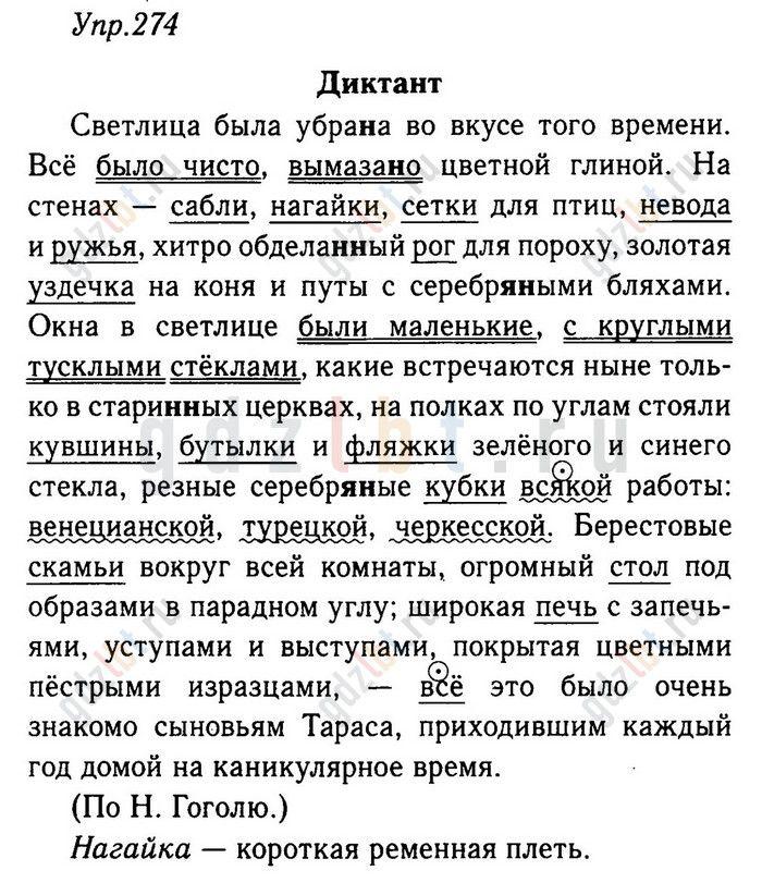 История 8 класс данилов кузнецова ответы на вопросы