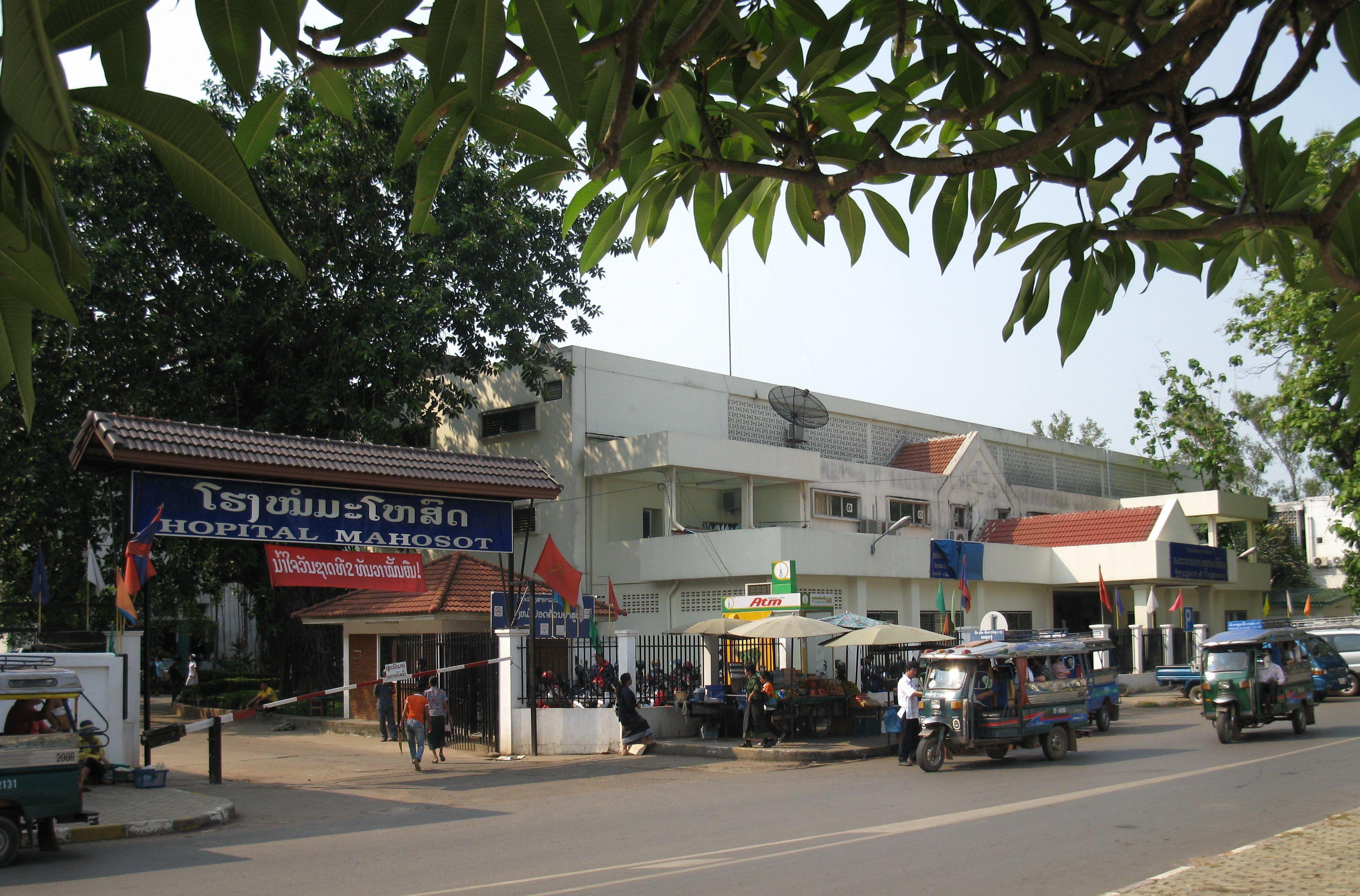 Pin P Laos
