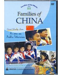 Award-winning DVD, nicely done. Families of China takes you on a fantastic journey to China where you view the unique lives of two children and their families. This video focuses on the Chinese culture, their way of life, family attraction, communities, schools and homes of two families -- from breakfast to bedtime and all the fun-filled activities in between.