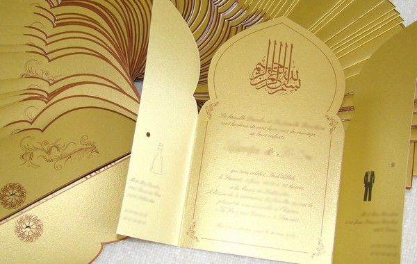 1000 images about mariage oriental on pinterest moroccan wedding wedding and oriental - Carte D Invitation Mariage Orientale