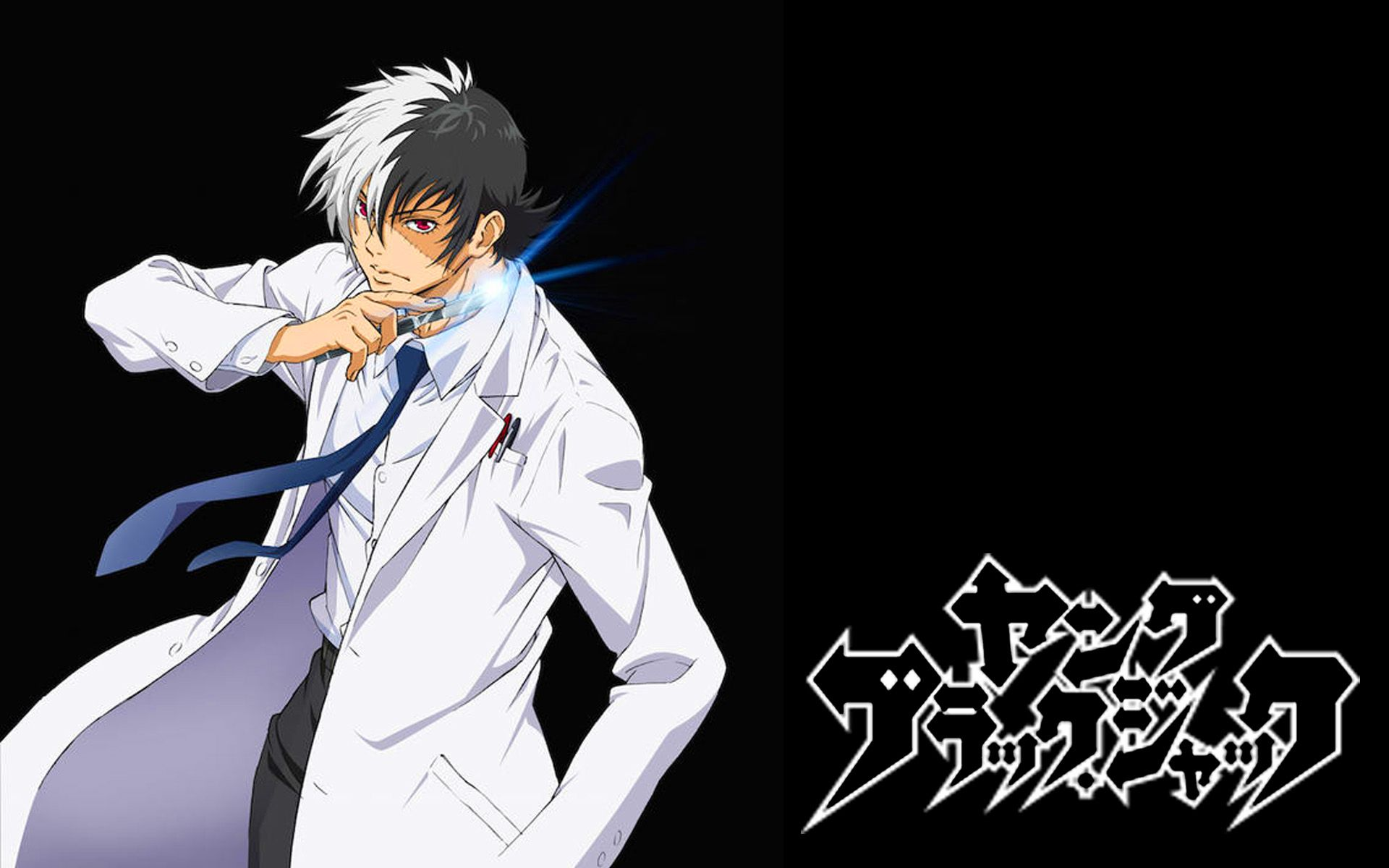 Black jack is an unregistered doctor with a clouded blackjack anime ep 6 duration sign in to add this to watch later